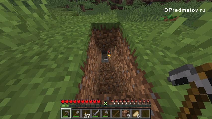 Как начать копать шахту